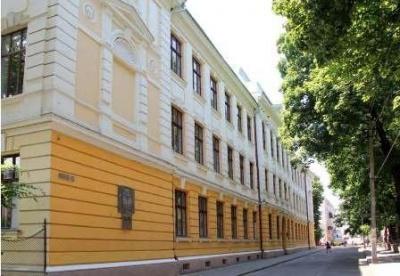 Чернівецькій гімназії №5 хочуть дати прадавнє ім'я України