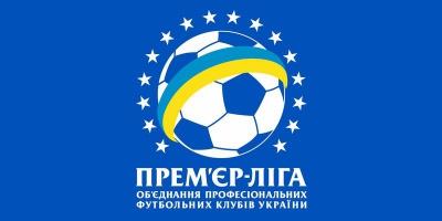 В українській Прем'єр лізі залишиться 14 команд