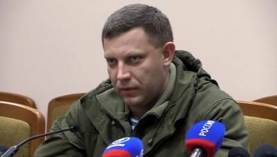 """Бойовики """"ДНР"""" відкинули пропозицію щодо демілітаризації Широкиного"""
