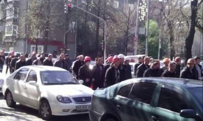 У Києві Адміністрацію президента пікетують шахтарі