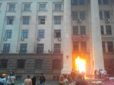 У ГПУ кажуть, що доказів навмисної організації пожежі 2 травня в Одесі немає