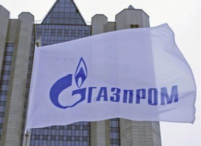 """Антимонопольний регулятор ЄС висунув офіційні звинувачення """"Газпрому"""""""