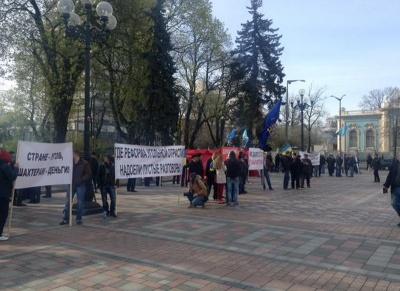 У Києві шахтарі знову пікетують Верховну Раду