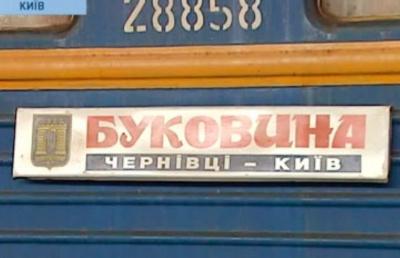 """У потязі """"Київ - Чернівці"""" зарізали пасажира"""