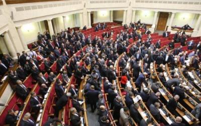 Депутати прийняли у першому читанні закон про держслужбу