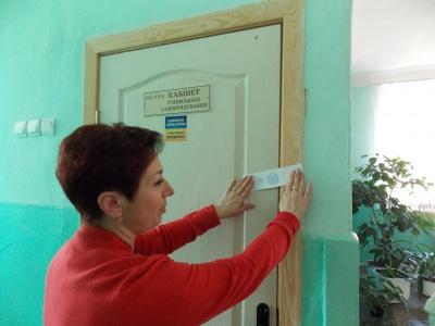 На пунктах ЗНО в Чернівцях опломбували зайві аудиторії (ФОТО)