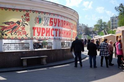 У Чернівцях відбувається ювілейний Буковинський туристичний ярмарок (ФОТО)
