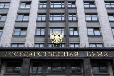 Росія хоче дозволити кримчанам не віддавати борги українським банкам