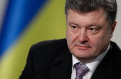 Порошенко впевнений, що Україна через 5 років повинна подати заявку на членство у ЄС