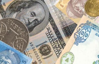 Нацбанк знизив офіційний курс гривні майже на 45 копійок