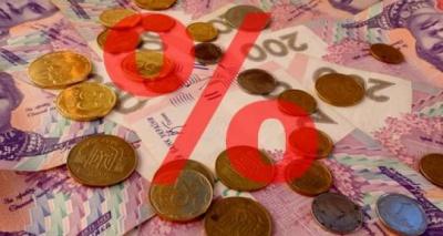 """Чернівчани сплатили майже 7 мільйонів """"депозитного"""" податку"""