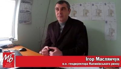 Мер Чернівців досі не знайшов кандидатуру на посаду директора Калинки