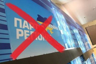 """Чернівці не підтримали заборону """"кремлівських"""" партій"""