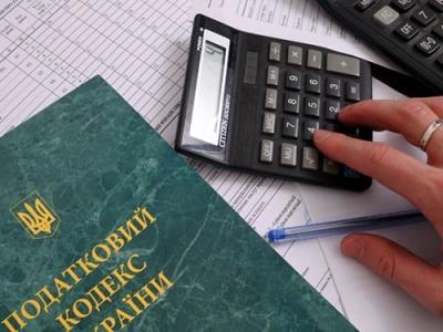 Із задекларованих доходів чернівчан бюджет міста отримав 15 мільойнів гривень