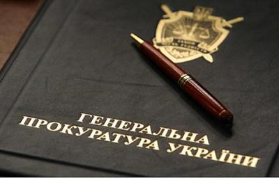 ГПУ передала до Кабміну матеріали про злочини російського керівництва