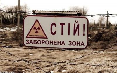 Чорнобильську зону відчуження хочуть скоротити до 10 кілометрів