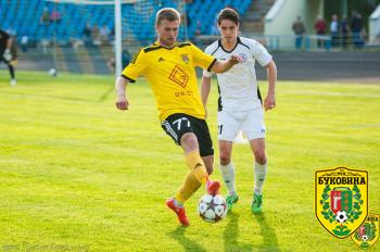 """""""Буковина"""" у Чернігові пропустила шість м'ячів"""