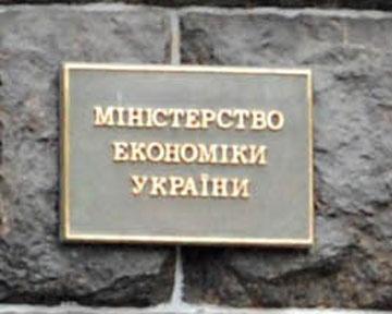 """У Мінекономіки """"оцінили"""" збитки завдані російською агресією"""