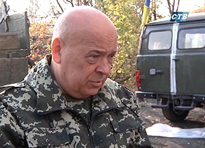 """Москаль обіцяє перекрити транспортне сполучення з """"ЛНР"""""""