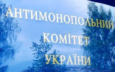 """АМКУ почав розслідування проти """"Газпрому"""""""