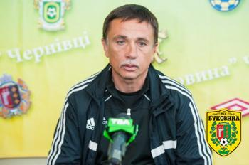 """У гравців була самовіддача та бажання боротись, - тренер """"Буковини"""" після чергової поразки"""