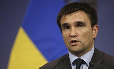 Клімкін сподівається, що Україна буде готова до безвізового режиму з нового року
