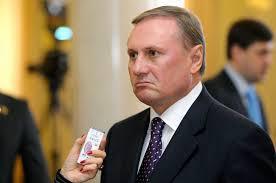 У Генпрокуратурі скаржаться, що нардепи затягують справу Єфремова