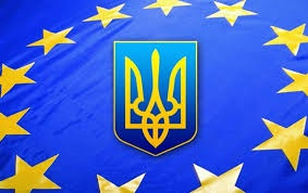 Чотири країни затягують асоціацію України з ЄС