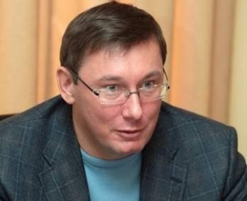 Восени можливий референдум з питань держустрою, міжнародної політики та статусу Донбасу - Луценко