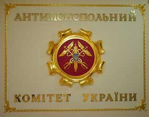 """Яценюк зажадав від АМКУ проведення розслідування щодо """"Газпрому"""""""