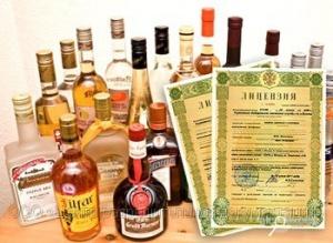 Від продажу алкоголю, тютюну, бензину бюджет Чернівців отримав 24 мільйони гривень