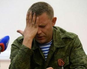 За даними ОБСЄ у Захарченка проблеми зі здоров'ям