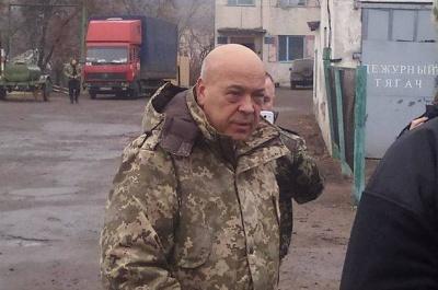 Москаль: Селище Новотошківка обстріляли з танків та мінометів