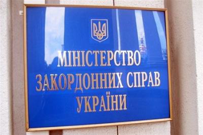 Українське МЗС відповіло на звинувачення Лаврова