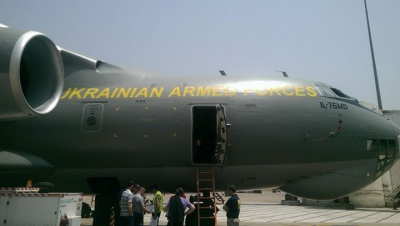 Эвакуация украинцев из Непала задерживается, потому что не могут отремонтировать самолет