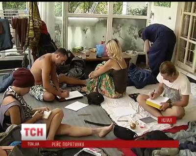 Украинцев уже неделю не могут забрать из пострадавшего Непала