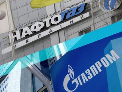 """""""Газпром """" требует от  """"Нафтогаза """" более 23 миллиардов долларов"""