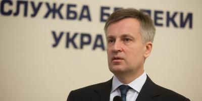 Наливайченко: У полоні бойовиків перебувають близько 300 осіб