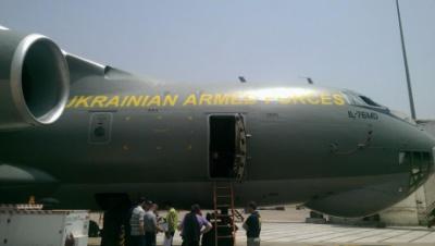 Українців евакуювали з Непалу літаком Міноборони