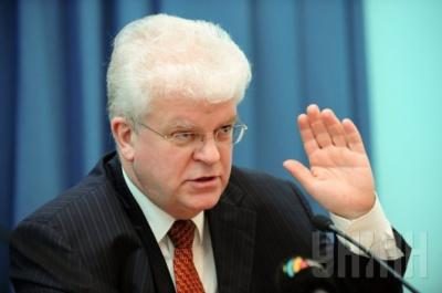 Росія просить ЄС відтермінувати вступ у дію ЗВТ з Україною