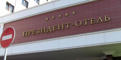 У Мінську зустріч контактної групи щодо Донбасу відбудеться в закритому режимі