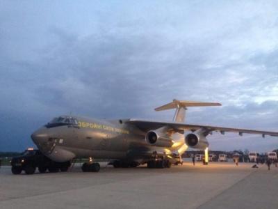 До Києва прибув літак з українцями з Непалу