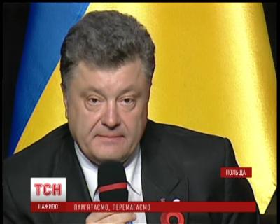 """""""Великий збройний конфлікт насувається на Європу"""", - Порошенко"""