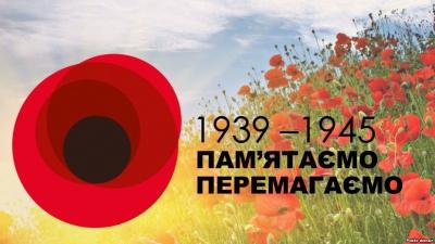 Чернівецькі гімназисти виготовили дві тисячі маків