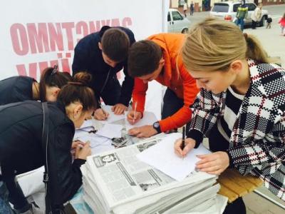 У Чернівцях сьогодні писали листи до Надії Савченко