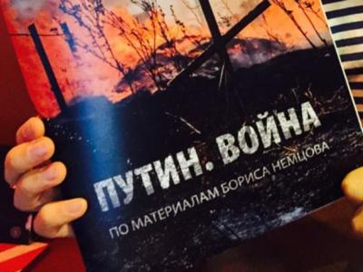 Лише під Дебальцевим загинуло 70 російських військових - з матеріалів Нємцова