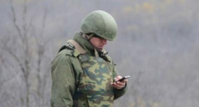 Військовим можуть заборонити користуватися мобільниками в АТО