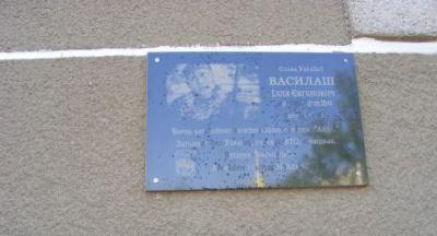 """На Буковині відкрили меморіальну дошку загиблому бійцю """"Айдару"""""""