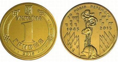 Сім мільйонів металевих гривень отримали новий дизайн