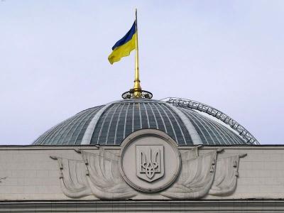 Рада прийняла закон про функціонування держави під час воєнного стану
